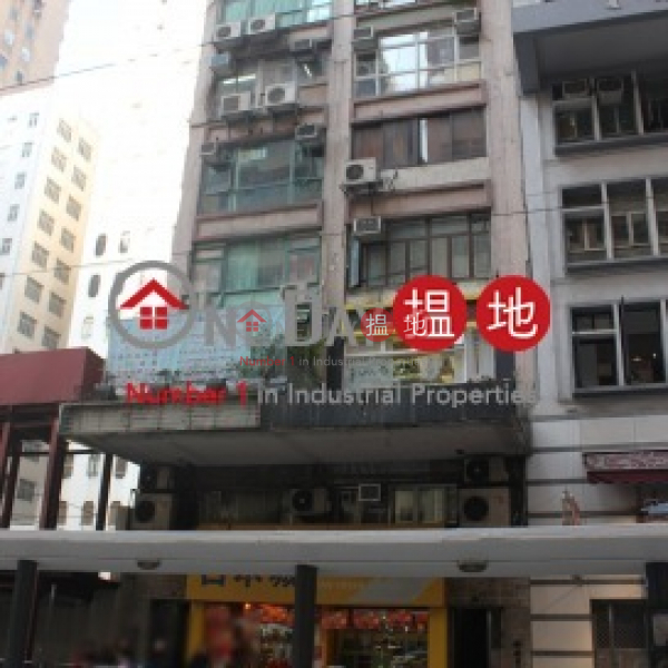Western Commercial Building, Western Commercial Building 西區商業大廈 Rental Listings | Western District (comfo-03309)