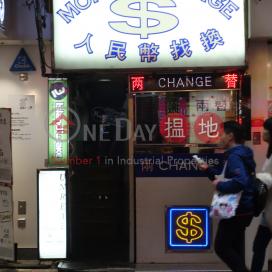 景隆街3號,銅鑼灣, 香港島