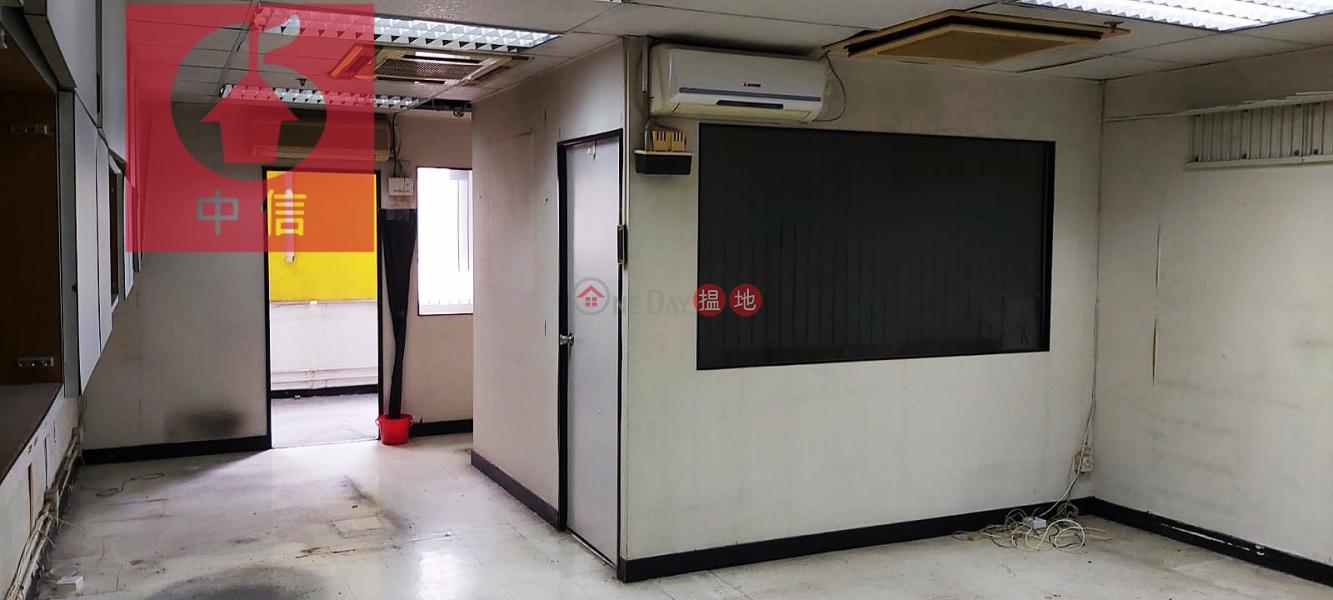 嘉力工業中心高層22單位|工業大廈出售樓盤|HK$ 415萬