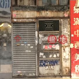 6 JUNCTION ROAD,Kowloon City, Kowloon