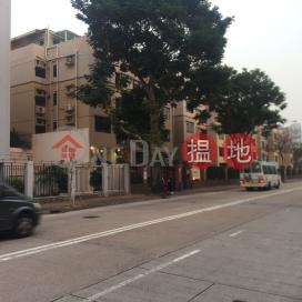 TANG COURT,Kowloon Tong, Kowloon