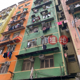 13 LUNG TO STREET,To Kwa Wan, Kowloon