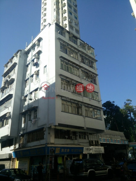 6 Ping Lan Street (6 Ping Lan Street) Ap Lei Chau|搵地(OneDay)(1)