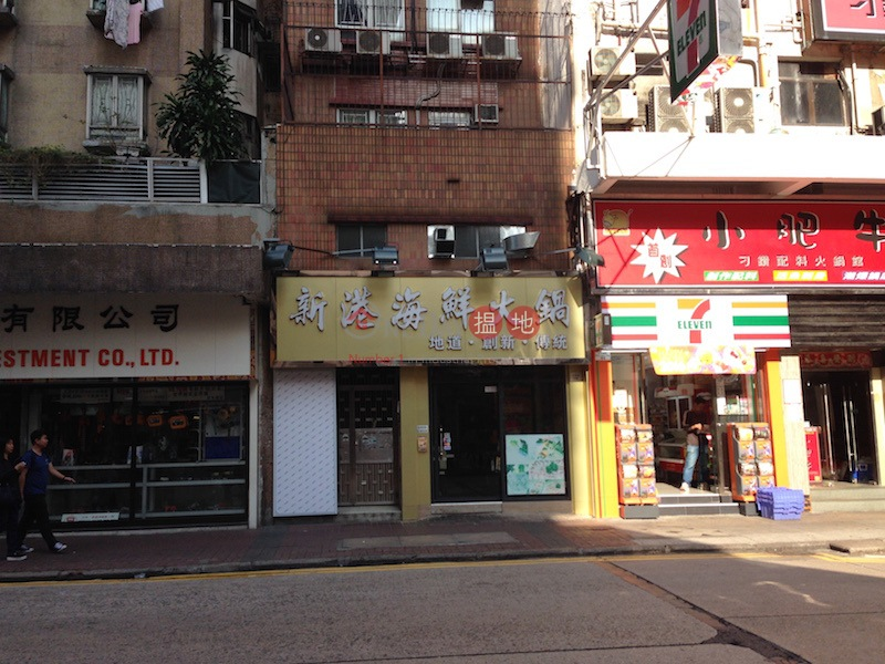 King Fat Building (King Fat Building) Prince Edward|搵地(OneDay)(1)