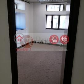 商業中心地段寫字樓出售 灣仔區張寶慶大廈(Chang Pao Ching Building)出售樓盤 (INFO@-6623820817)_0