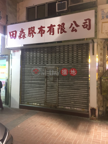 72 Tai Nan Street (72 Tai Nan Street) Prince Edward 搵地(OneDay)(1)