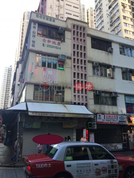 東勝道1號 (1 Tung Sing Road) 香港仔|搵地(OneDay)(1)