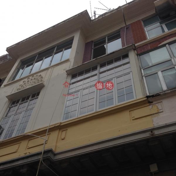 23 Fung Fai Terrace (23 Fung Fai Terrace) Happy Valley|搵地(OneDay)(3)