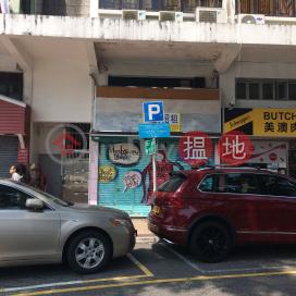 26 Yi Chun Street|宜春街26號