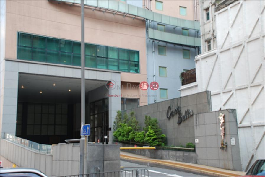 HK$ 1,320萬-寶華軒|中區蘇豪區兩房一廳筍盤出售|住宅單位