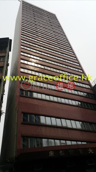 灣仔-康樂商業大廈 灣仔區康樂商業大廈(Connaught Commercial Building )出租樓盤 (KEVIN-3717019924)