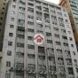 瑞琪工業大廈 (Shui Ki Industrial Building) 黃竹坑|搵地(OneDay)(3)