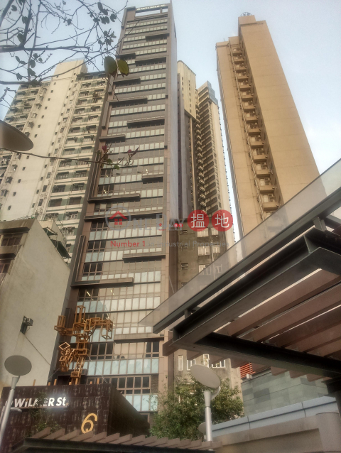 Office Space with toilet and kitchenette Western District6 Wilmer Street(6 Wilmer Street)Rental Listings (hkpro-06003)_0