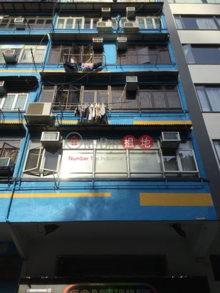樂群街20號 (20 Lok Kwan Street) 大角咀|搵地(OneDay)(2)