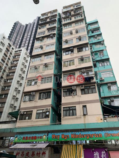 Full Yuet Court (Full Yuet Court) To Kwa Wan|搵地(OneDay)(1)
