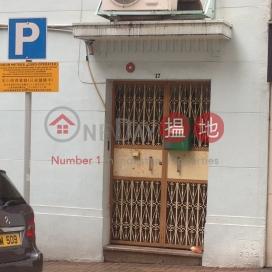 17 Yuk Sau Street|毓秀街17號