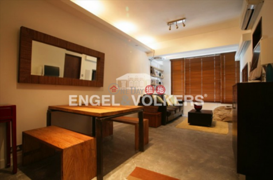 1 Bed Flat for Sale in Happy Valley, Sing Woo Building 成和大廈 Sales Listings | Wan Chai District (EVHK40215)