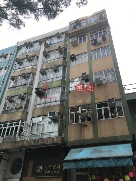 靖遠街23號 (23 Tsing Yuen Street) 大埔|搵地(OneDay)(1)