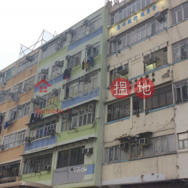 236 Sha Tsui Road,Tsuen Wan East, New Territories