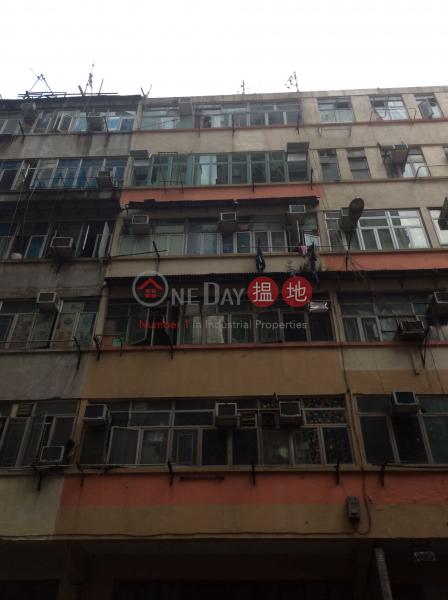 18 Man On Street (18 Man On Street) Tai Kok Tsui|搵地(OneDay)(3)