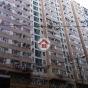恆英大廈 (Hang Ying Building) 東區 搵地(OneDay)(4)