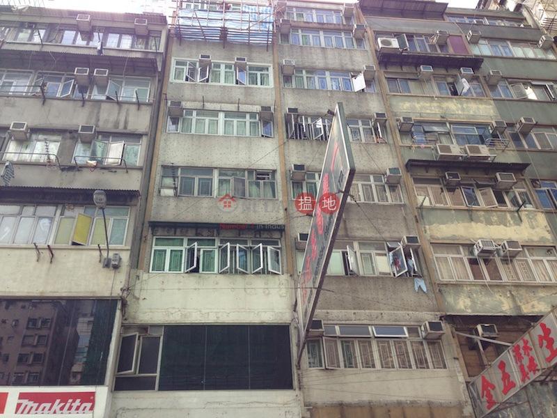 375-377 Reclamation Street (375-377 Reclamation Street ) Mong Kok|搵地(OneDay)(2)