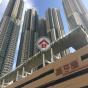 嘉亨灣 1座 (Tower 1 Grand Promenade) 西灣河|搵地(OneDay)(5)
