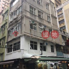 東街16號,上環, 香港島
