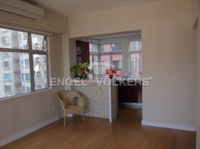 1 Bed Flat for Sale in Soho 77-79 Caine Road | Central District, Hong Kong | Sales, HK$ 9.3M