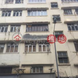 12 Chun Tin Street,Hung Hom, Kowloon