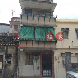 No 109 Pan Chung,Tai Po, New Territories