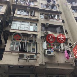 55 Woosung Street,Jordan, Kowloon