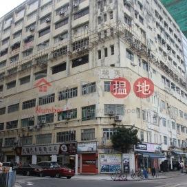 旭日街有平台,有裝修有內廁,合寫字樓|Sui Ying Industrial Building(Sui Ying Industrial Building)Rental Listings (KITTY-9668698850)_0