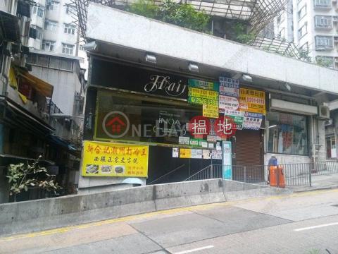 海昇大廈|西區海昇大廈1座(Hoi Sing Building Block1)出租樓盤 (01b0078404)_0