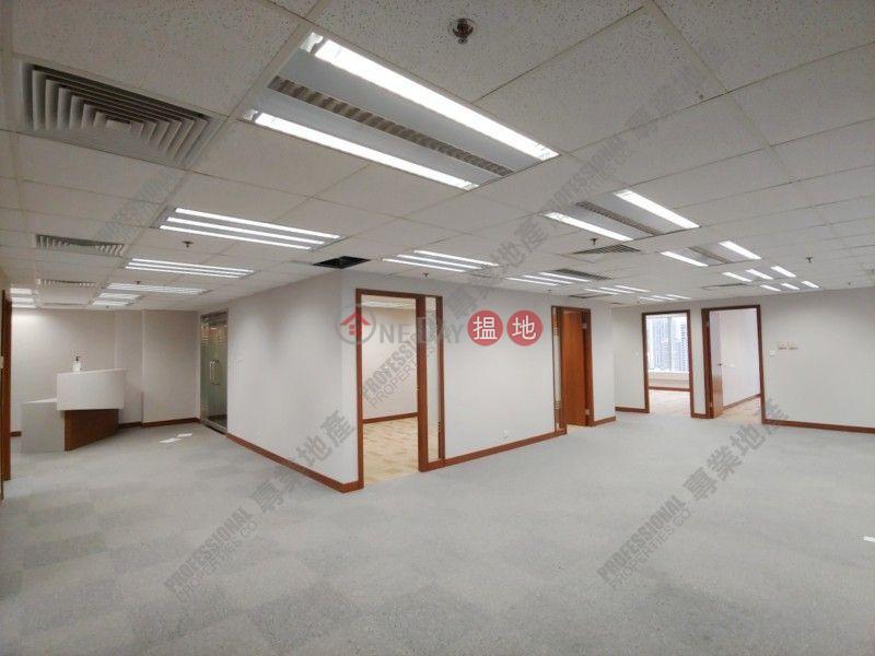 香港搵樓 租樓 二手盤 買樓  搵地   寫字樓/工商樓盤-出售樓盤-環貿中心