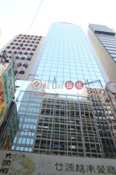 Yat Chau Building (Yat Chau Building) Sheung Wan|搵地(OneDay)(1)