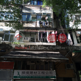 5 Po Yick Street,Tai Po, New Territories