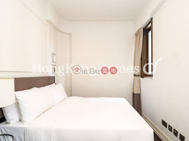 2 Bedroom Unit for Rent at Castle One By V | 1 Castle Road | Western District Hong Kong, Rental, HK$ 50,000/ month