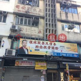 東勝道9號,香港仔, 香港島
