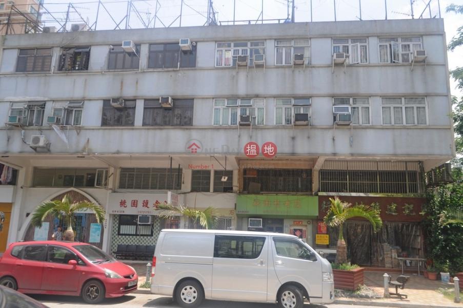 Shek Wu Mansion (Shek Wu Mansion) Sheung Shui 搵地(OneDay)(3)
