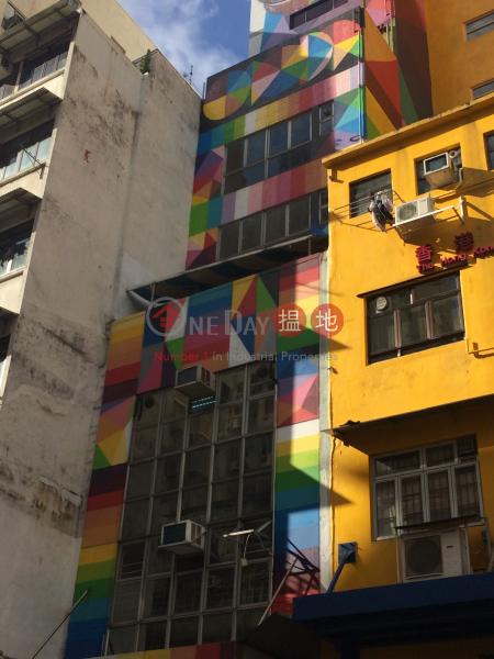 Man Fung Building (Man Fung Building) Sham Shui Po|搵地(OneDay)(3)
