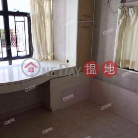 Heng Fa Chuen Block 37   2 bedroom Low Floor Flat for Sale Heng Fa Chuen Block 37(Heng Fa Chuen Block 37)Sales Listings (QFANG-S91281)_3