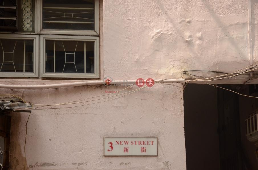 3 New Street (3 New Street) Soho|搵地(OneDay)(3)