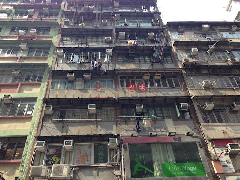 Hong Ning House (Hong Ning House ) Mong Kok 搵地(OneDay)(2)