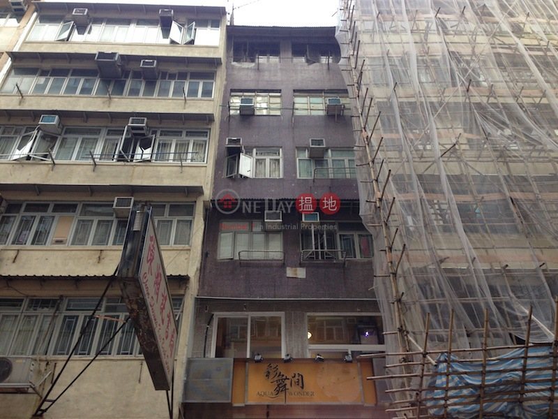 128 Tung Choi Street (128 Tung Choi Street) Mong Kok 搵地(OneDay)(2)