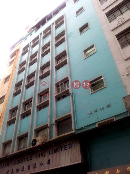 Tai Yau Building (Tai Yau Building) San Po Kong|搵地(OneDay)(1)