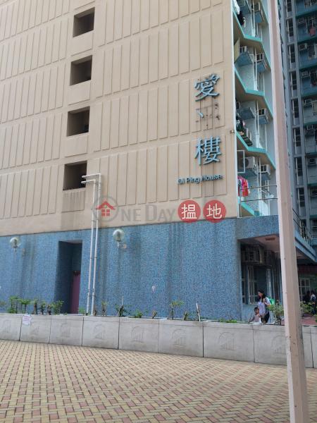 Oi Tung Estate Oi Ping House (Oi Tung Estate Oi Ping House) Shau Kei Wan|搵地(OneDay)(3)