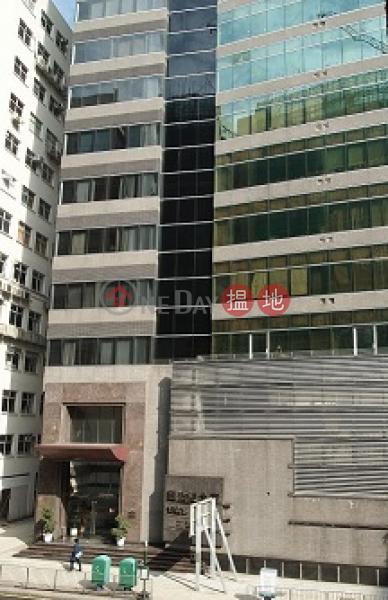 甄沾記大廈|南區甄沾記大廈(Yan\'s Tower)出售樓盤 (INFO@-5094123766)