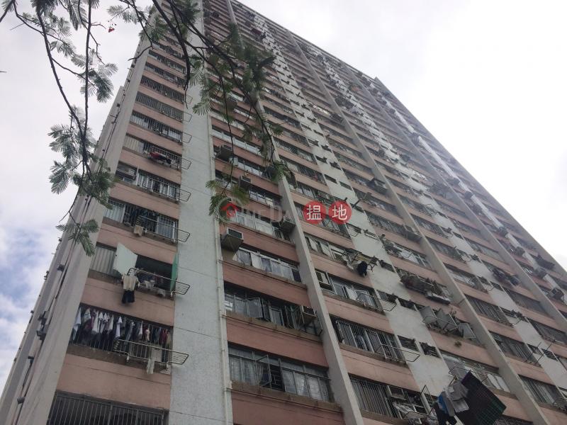 Sau Man House, Choi Wan (I) Estate (Sau Man House, Choi Wan (I) Estate) Choi Hung|搵地(OneDay)(2)