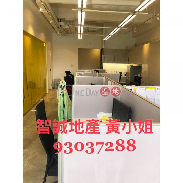 Tsuen Wan One Midtown For Rent, One Midtown 海盛路11號One Midtown Rental Listings   Tsuen Wan (00173152)